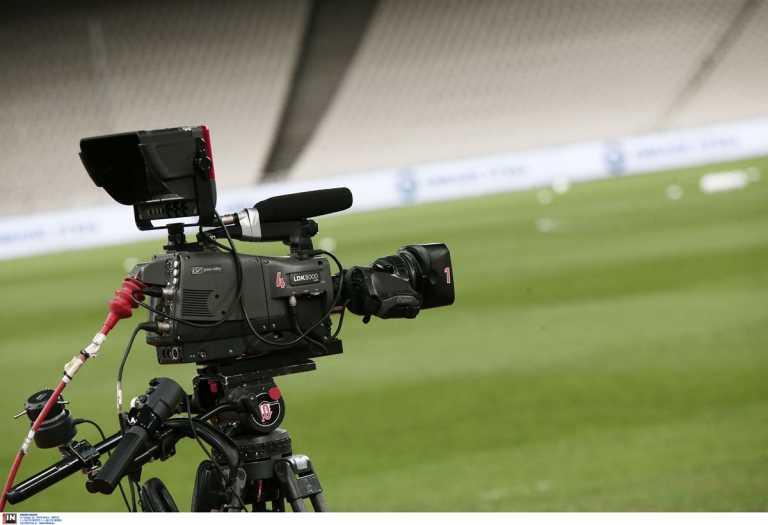 Αθλητικές μεταδόσεις με Κύπελλο Ελλάδας σε ποδόσφαιρο και μπάσκετ (10/02)