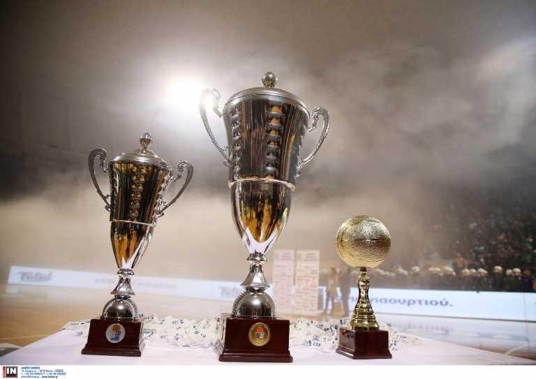 Κύπελλο Ελλάδας: Η ΕΟΚ ανακοίνωσε final-4 στο ΟΑΚΑ