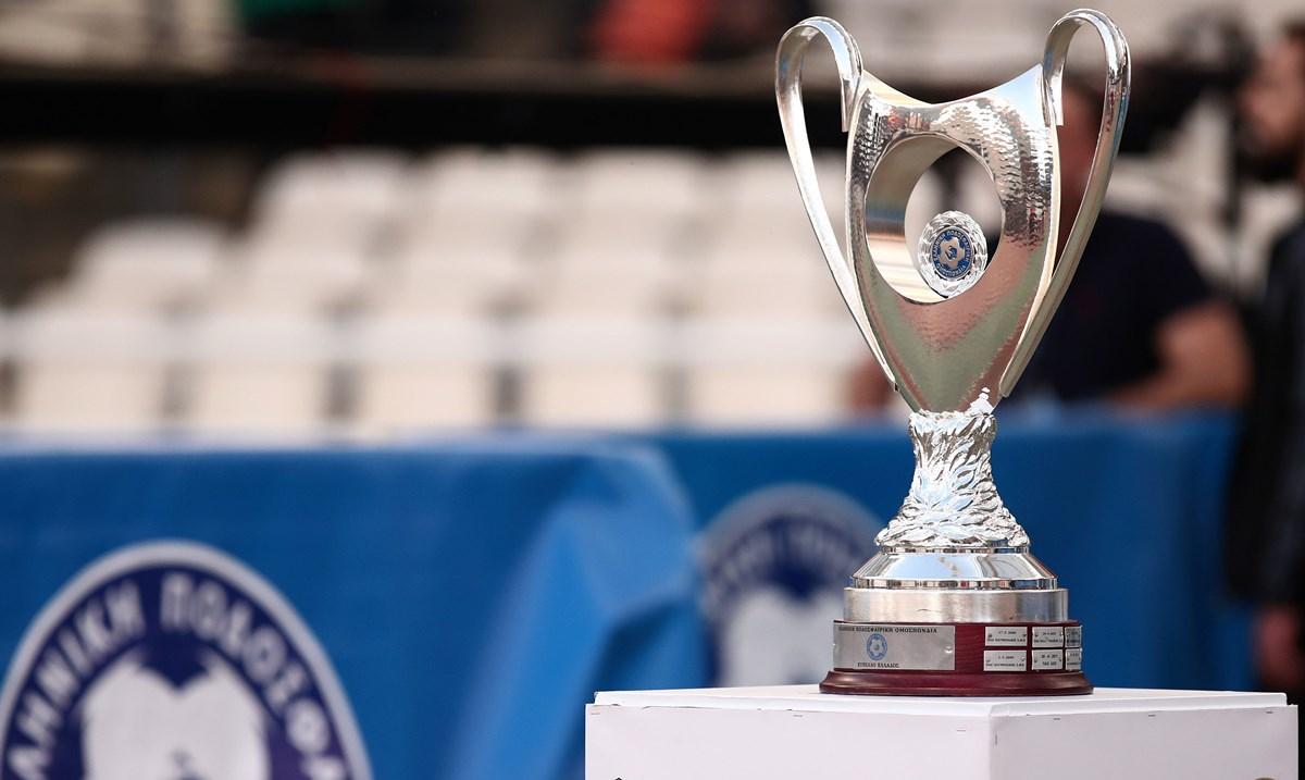 Κύπελλο Ελλάδας: Δεν έβγαλε ντέρμπι η κλήρωση – Όλα τα ζευγάρια