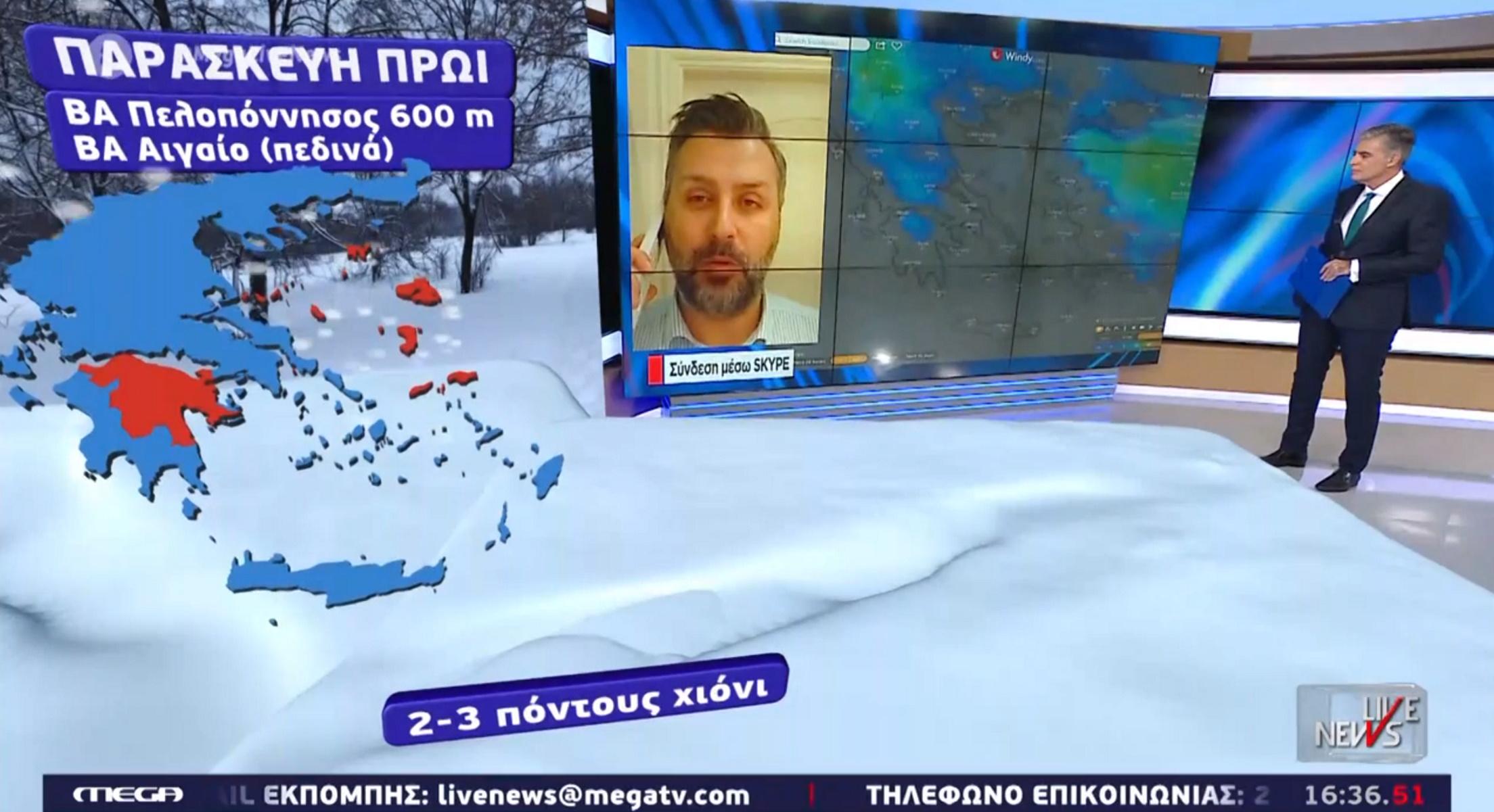 Καιρός – Καλλιάνος: Πότε θα χιονίσει στην Αττική (video)