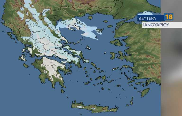 Καιρός – Μαρουσάκης: Πότε θα χιονίσει στην Αθήνα, LIVE που χιονίζει τώρα
