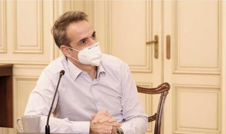 Μητσοτάκης: Η πανδημία καραδοκεί – Αν χρειαστεί θα αλλάξουμε στρατηγική