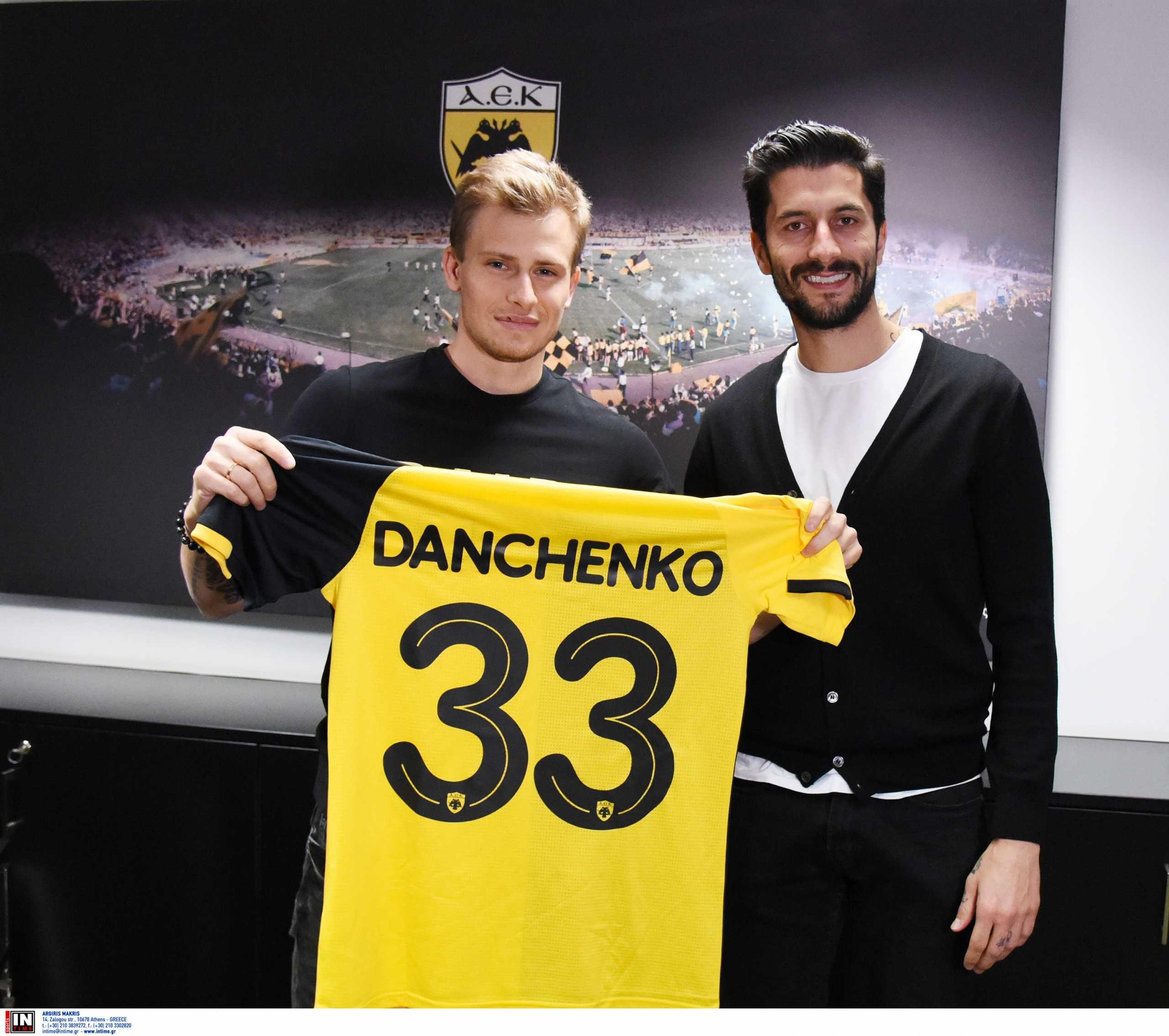 Νταντσένκο: «Όνειρο που πραγματοποιήθηκε το να έρθω στην ΑΕΚ»