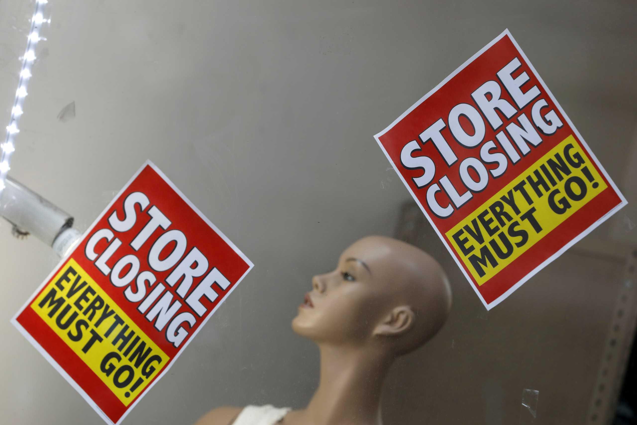 Η αμερικανική οικονομία έχασε 140.000 θέσεις εργασίας τον Δεκέμβριο