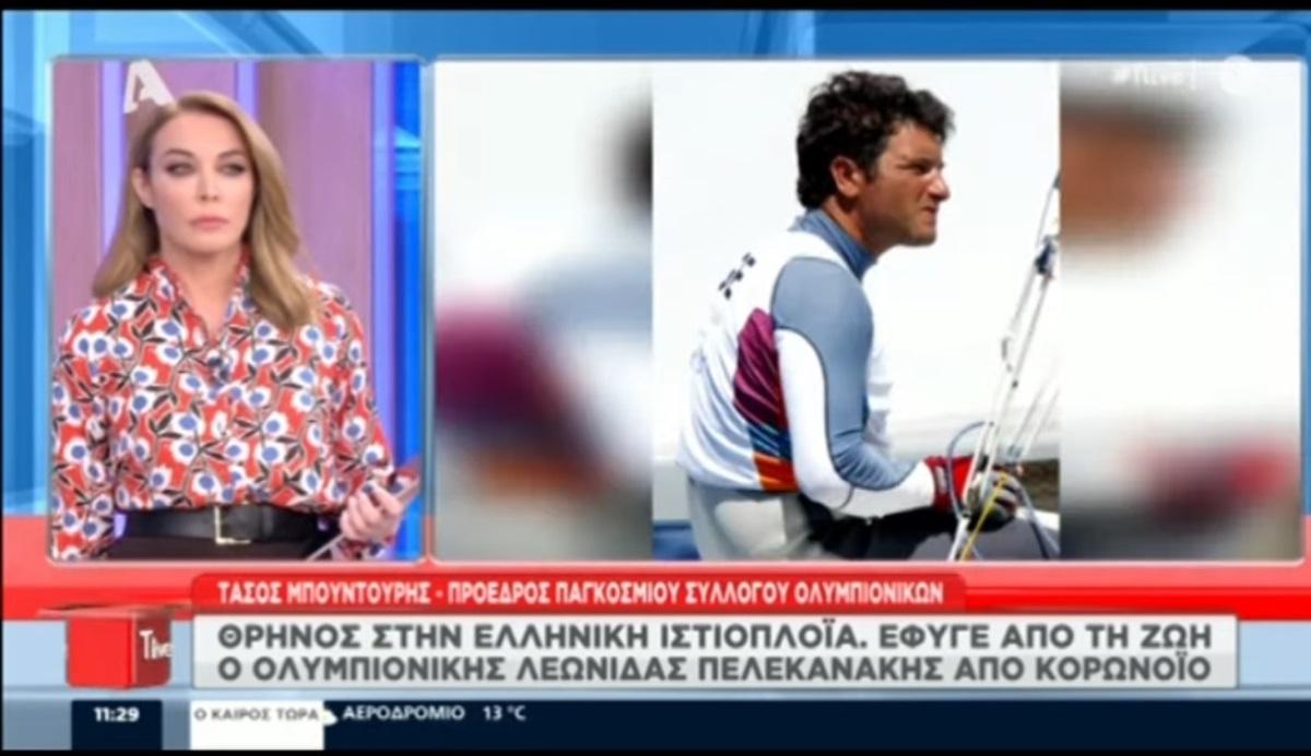 Λεωνίδας Πελεκανάκης: Κόλλησε κορονοϊό απ' την κόρη του, μολύνθηκε στο νοσοκομείο (video)