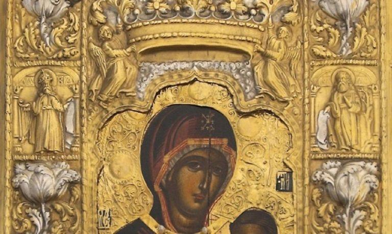 Γιατί η Παναγία Σουμελά λεγόταν αρχικά Αθηνιώτισσα;