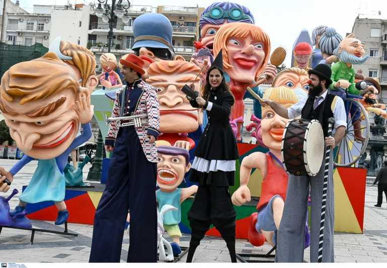 Πατρινό καρναβάλι σε live streaming – Πώς θα το παρακολουθήσουμε και τι θα δούμε (pics, video)