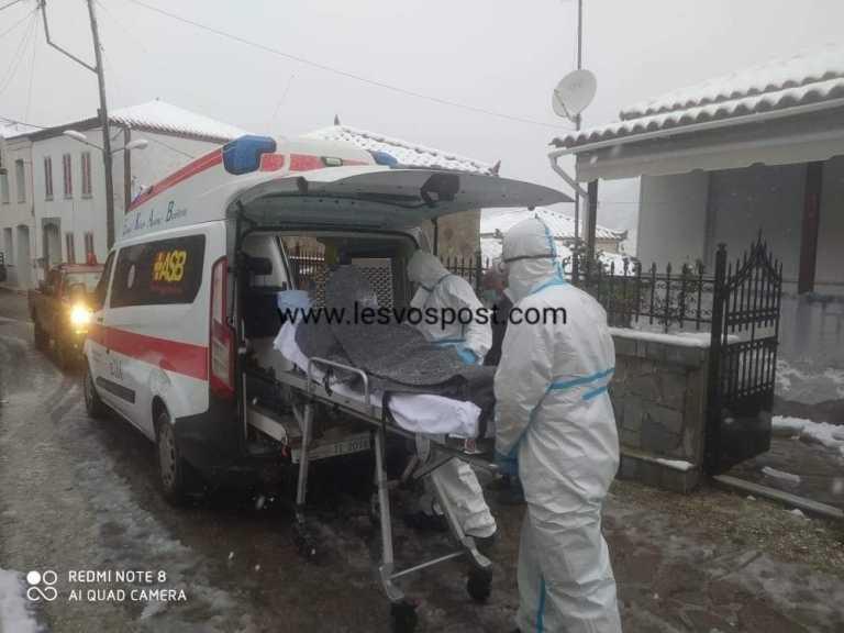 Λέσβος – Κορονοϊός: Διακομιδή γυναίκας με πυρετό στο νοσοκομείο – Η επιχείρηση στα χιόνια (pic)