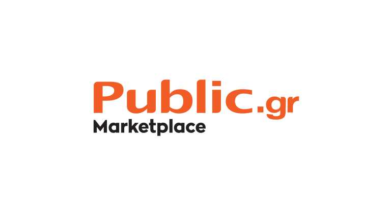 Σύμπραξη Public marketplace με τον Εμπορικό Σύλλογο Αθηνών