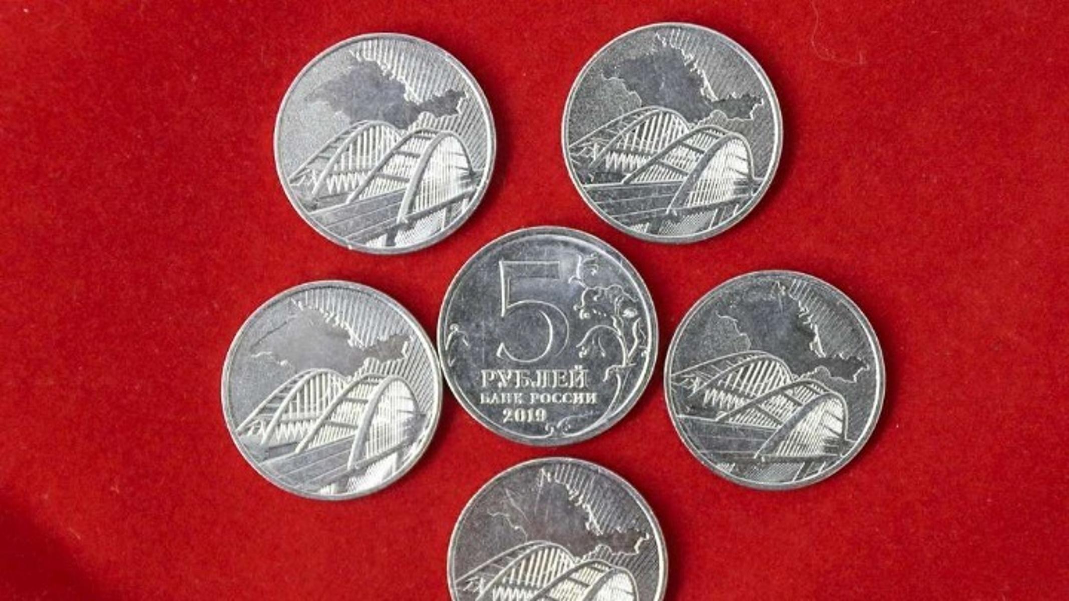 Νομισματοπώλης προσπάθησε να αγοράσει σχεδόν «τσάμπα» σπάνιο χρυσό νόμισμα αξίας 210.000 ευρώ