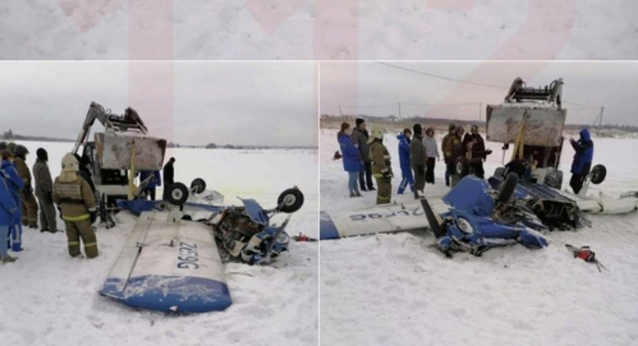 Ρωσία: Τρεις νεκροί από σύγκρουση δύο αεροσκαφών στον αέρα (pics)