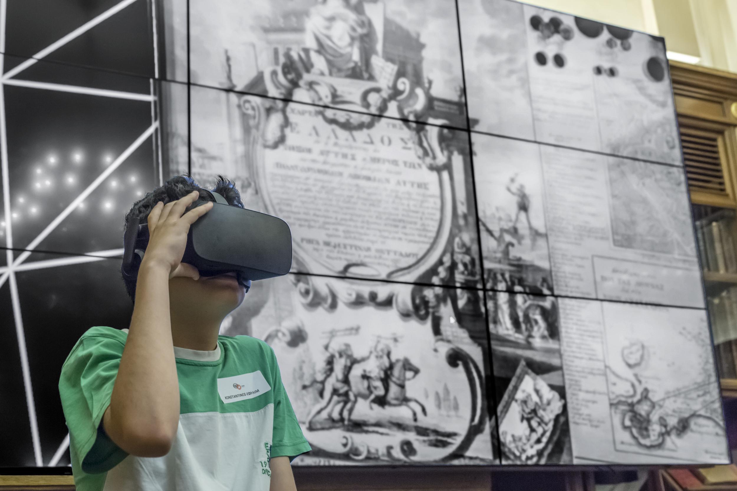 Η Χάρτα του Ρήγα Φερραίου από το χαρτί σε ψηφιακή μορφή