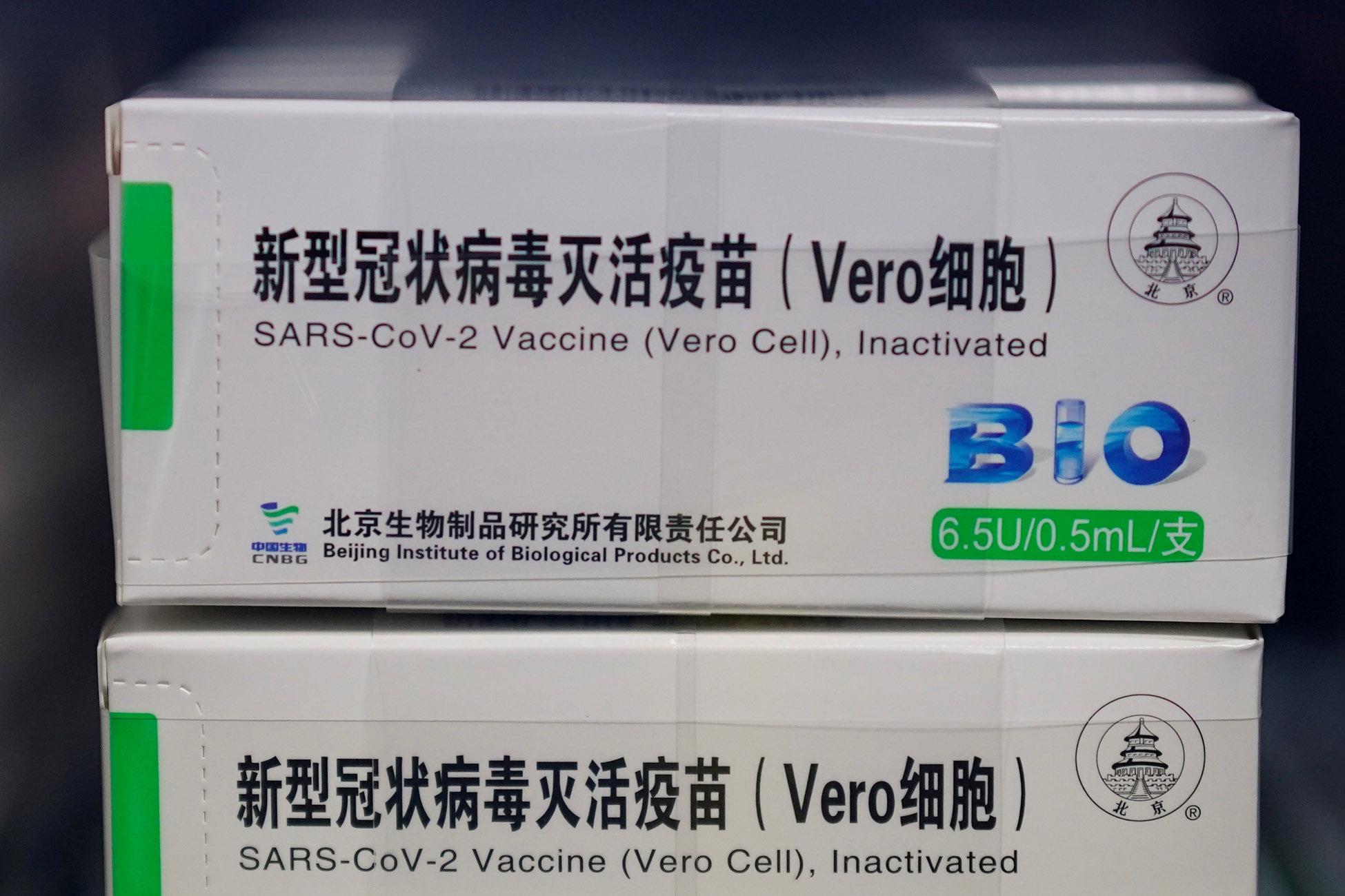 Κορονοϊός: Η Ουγγαρία αγοράζει 5 εκατομμύρια δόσεις του κινέζικου εμβολίου