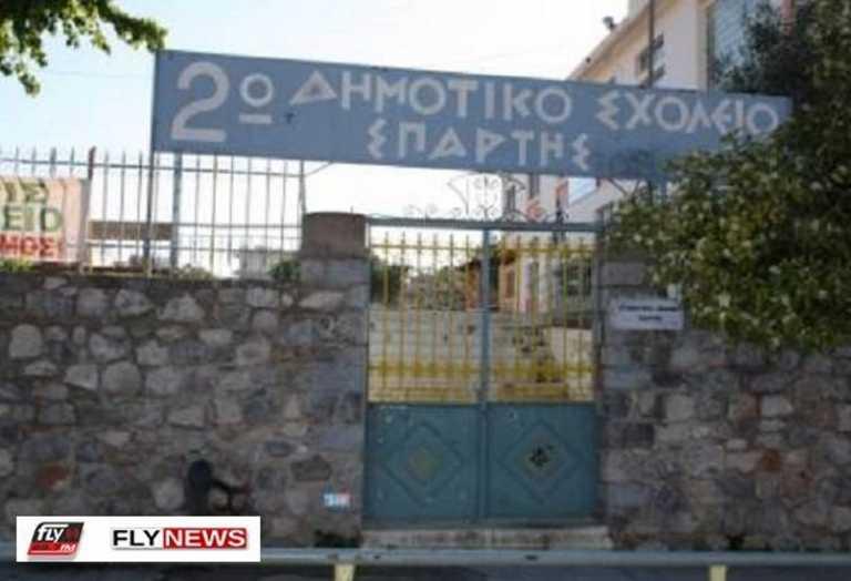 Συναγερμός στη Σπάρτη: Κρούσμα κορονοϊού σε Δημοτικό σχολείο