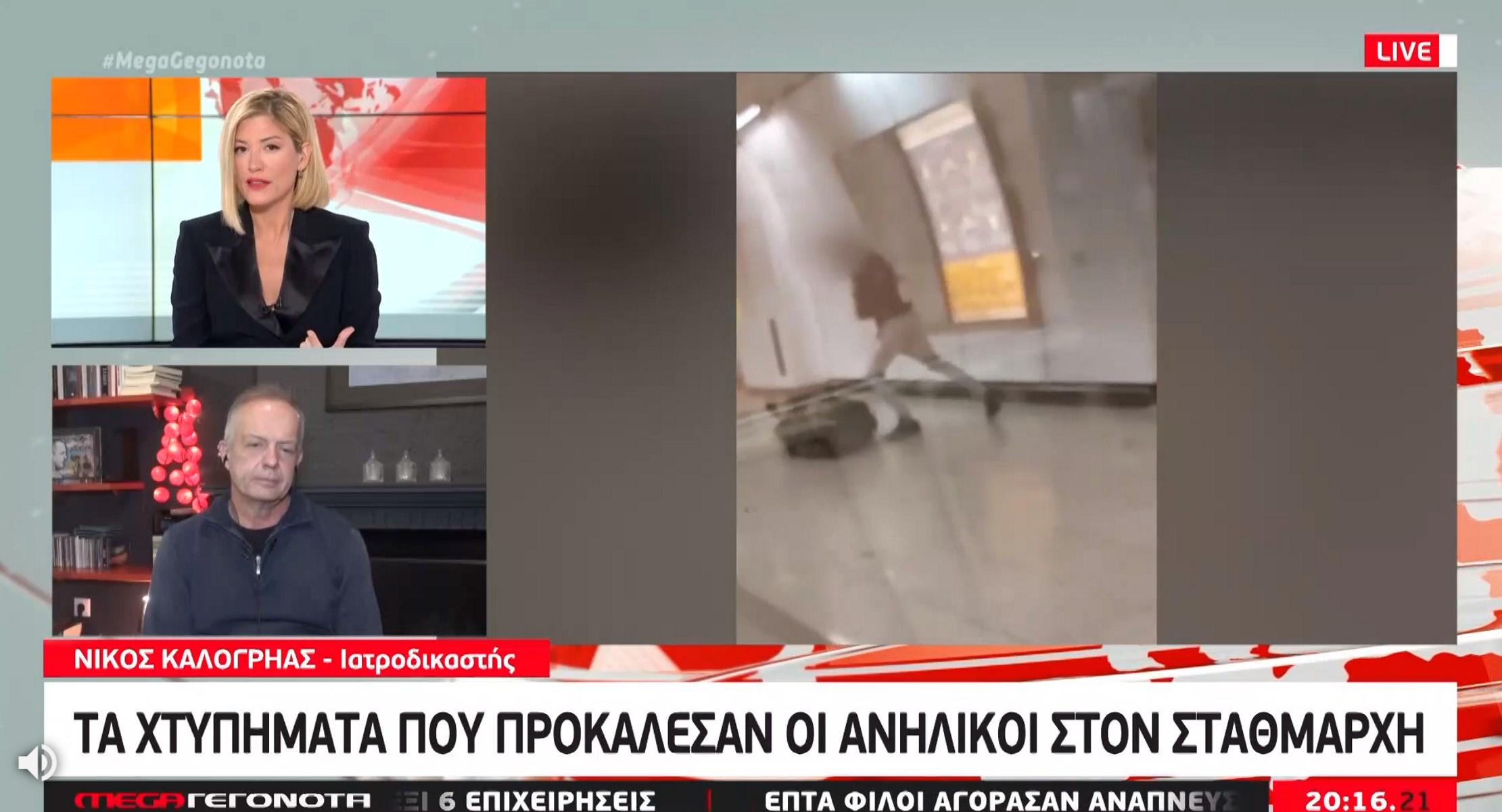 Επίθεση στον σταθμάρχη: «Τα χτυπήματα θα μπορούσαν να τον έχουν αφήσει ανάπηρο» (video)