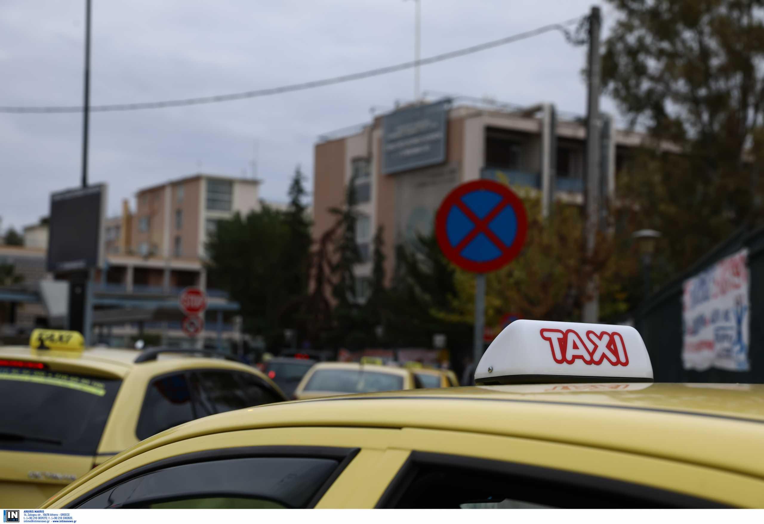 Αλλάζει το όριο επιβατών σε ΙΧ και ταξί