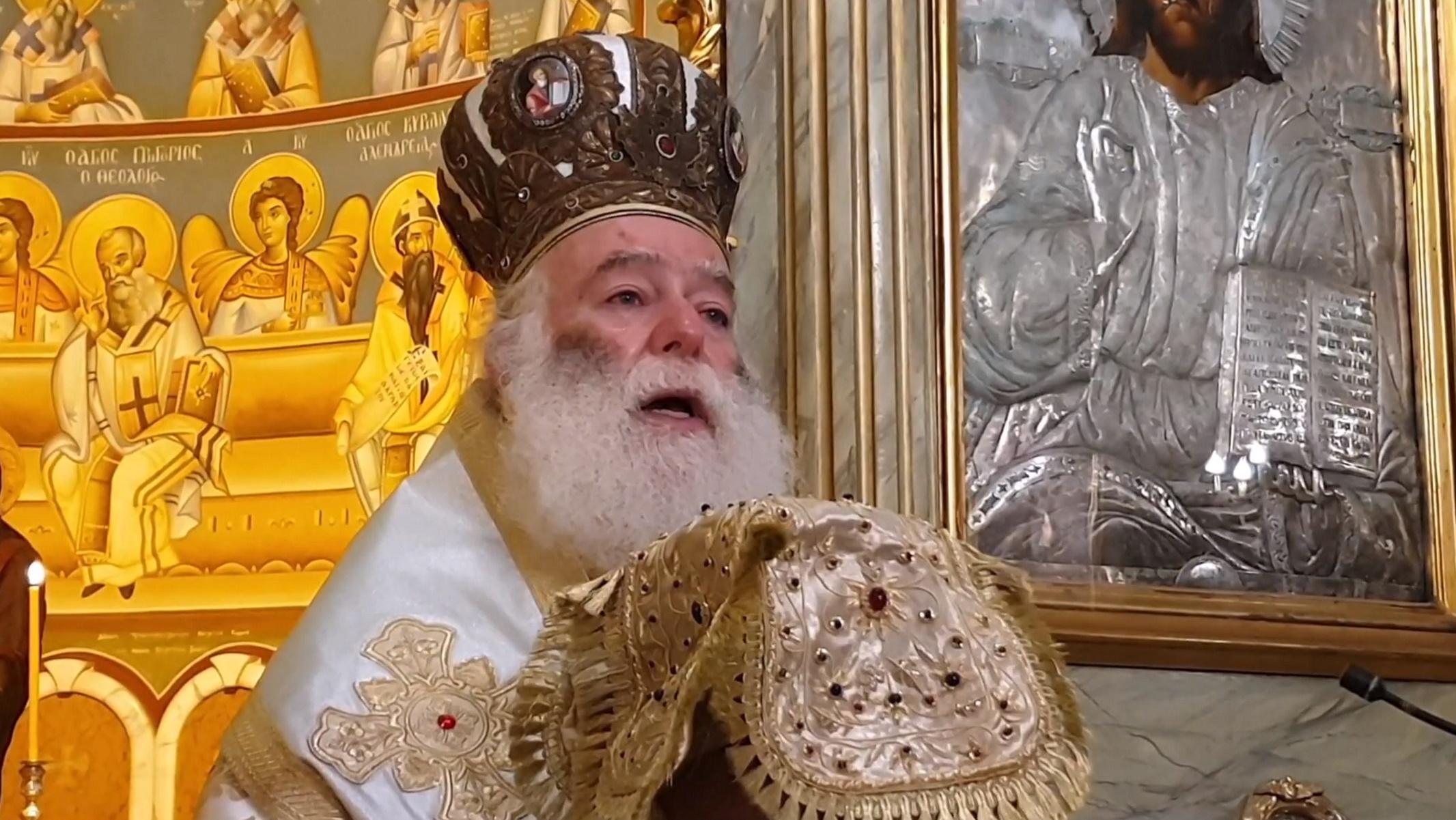 Ο Πατριάρχης Αλεξάνδρειας, Θεόδωρος δεν θα ρίξει τον Τίμιο Σταυρό λόγω κορονοϊού