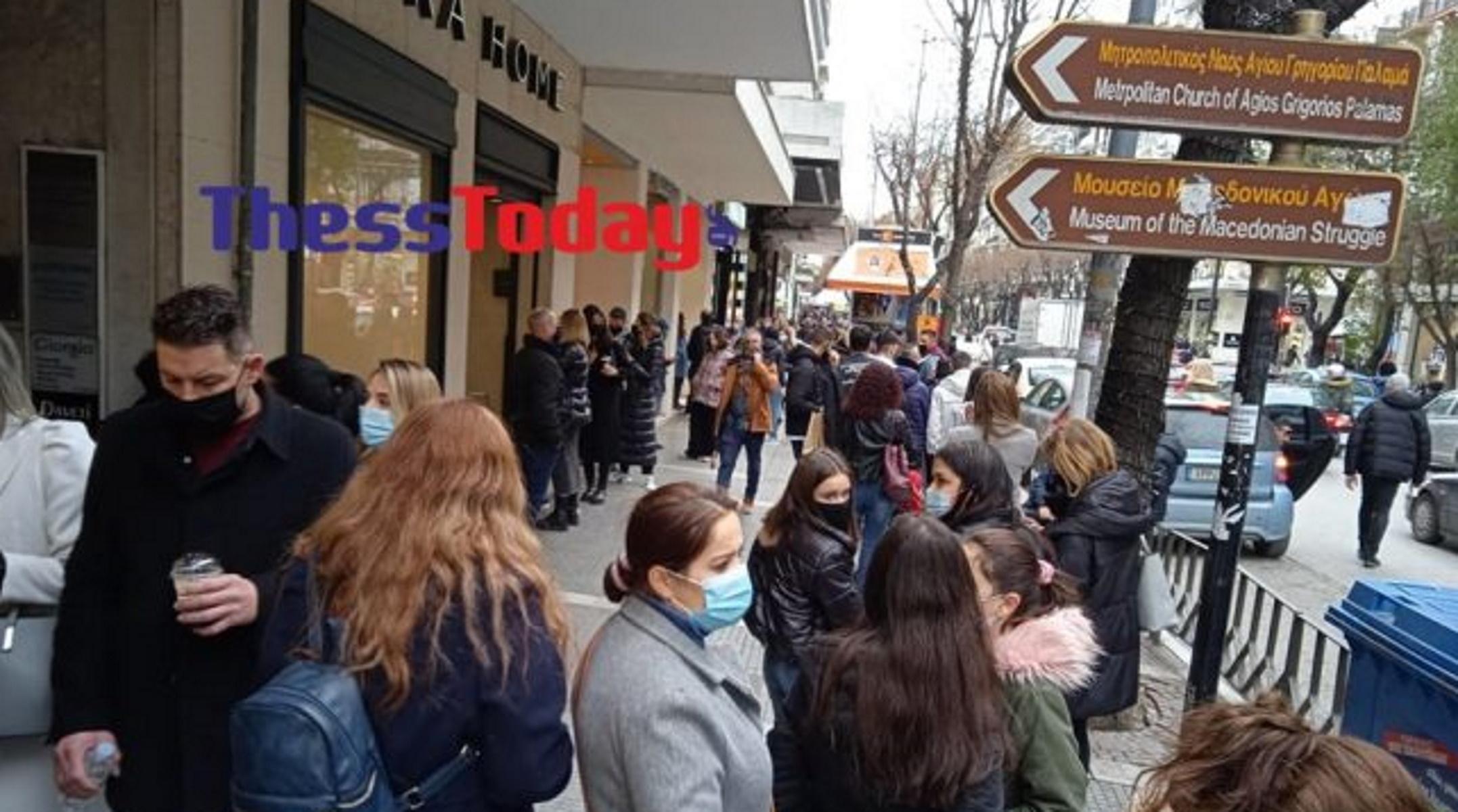 Θεσσαλονίκη: Κοσμοπλημμύρα στην αγορά – Εντατικοί έλεγχοι για SMS (pics)
