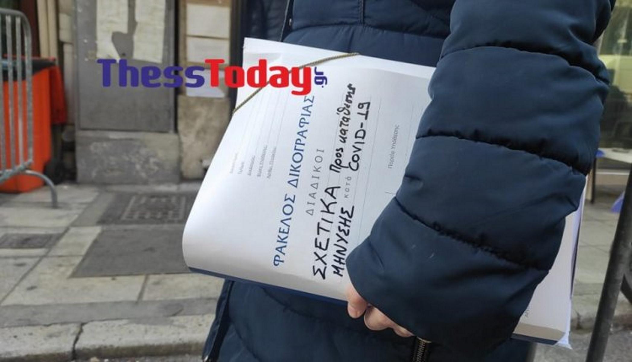 Μήνυση κατά παντός υπευθύνου για την εξάπλωση του κορονοϊού στη Θεσσαλονίκη