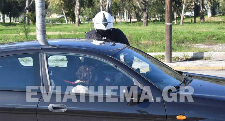 Lockdown – Χαλκίδα: Βγήκαν τα μπλοκάκια της Τροχαίας – Έπεσαν πρόστιμα (pics, video)