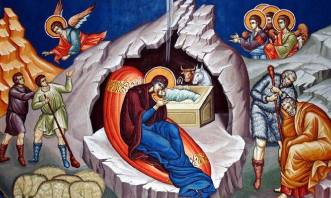 Που γιορτάζονται σήμερα τα Χριστούγεννα;