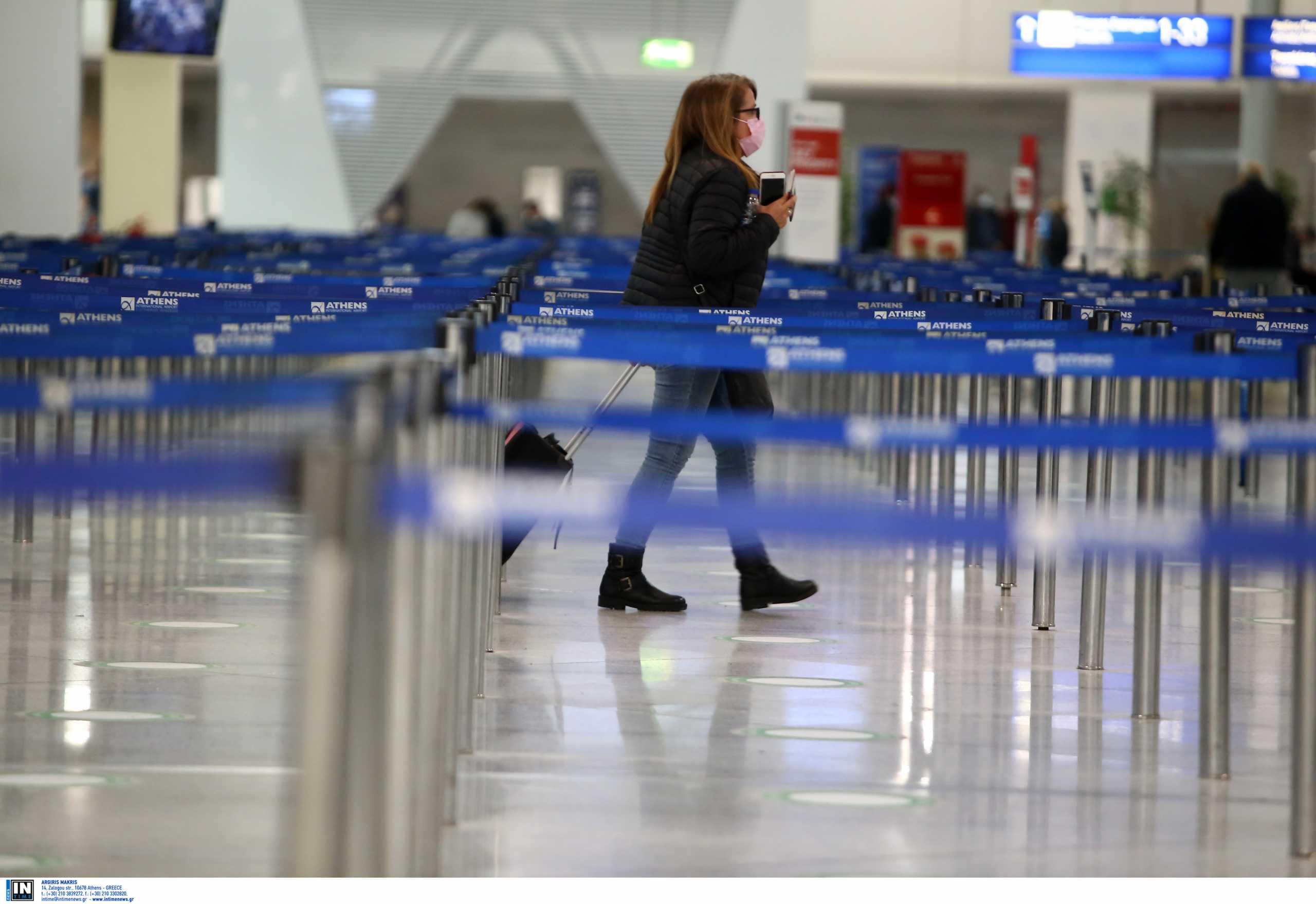 ΥΠΑ: «Συντριβή» της αεροπορικής κίνησης εν μέσω πανδημίας – Γύρισε 30 χρόνια πίσω