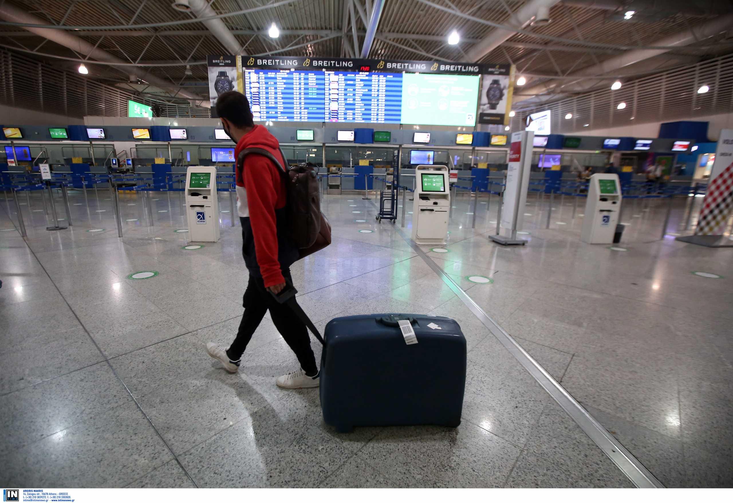 Τροποποίηση NOTAM – Υποχρεωτικό rapid test άφιξης για επιβάτες από Βρετανία και ΗΑΕ
