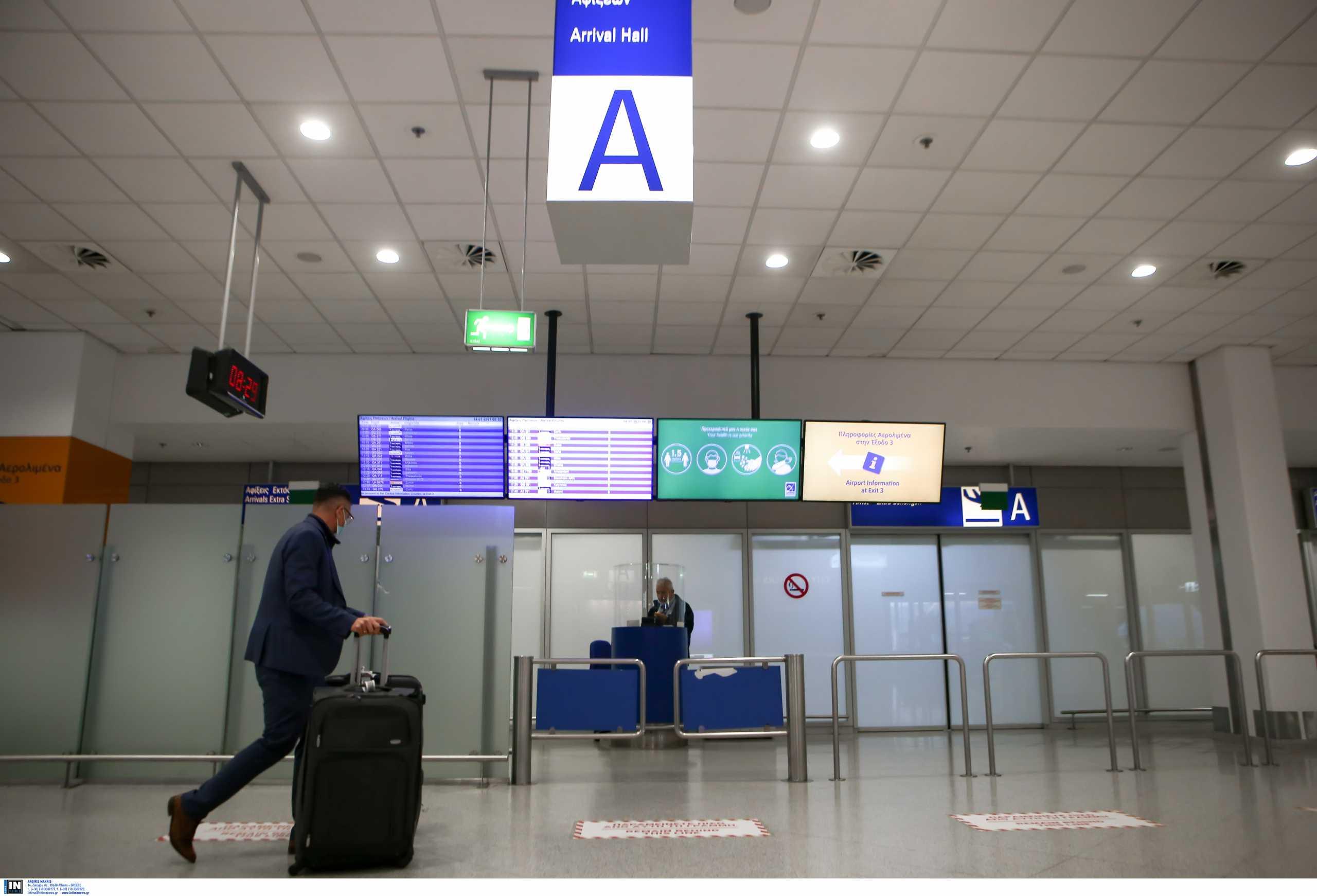 Συνεχίζονται οι περιορισμοί στις εσωτερικές πτήσεις – Μέχρι 1η Φεβρουαρίου μόνο οι ουσιώδεις πτήσεις