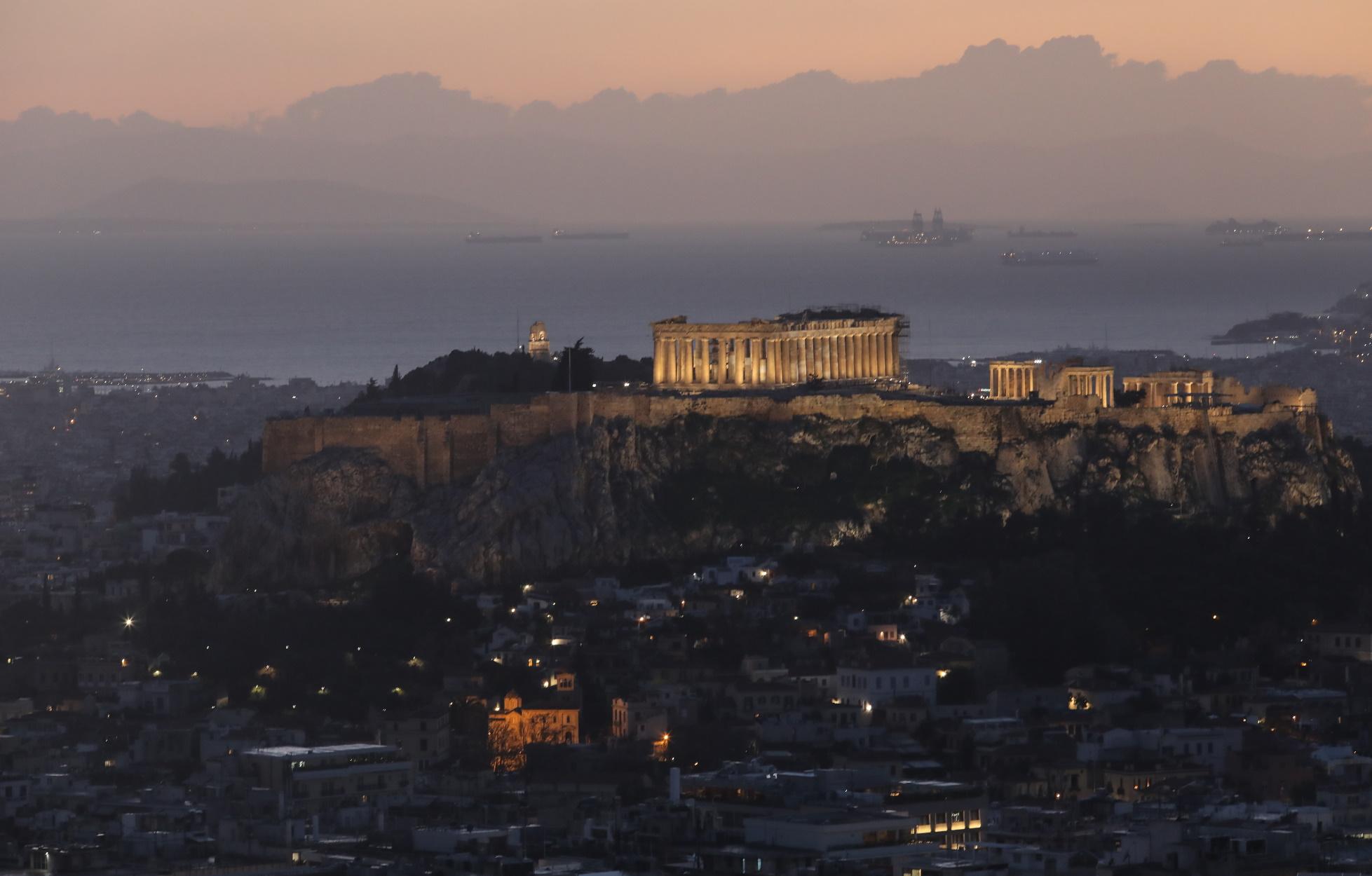Ποια περιοχή της Αθήνας αποκαλούσαν και Μπουμπουνίστρα