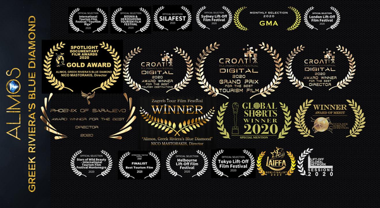 Greek Riviera's Blue Diamond: Σάρωσε τα διεθνή βραβεία το φιλμ του Νίκου Μαστοράκη για τον Άλιμο