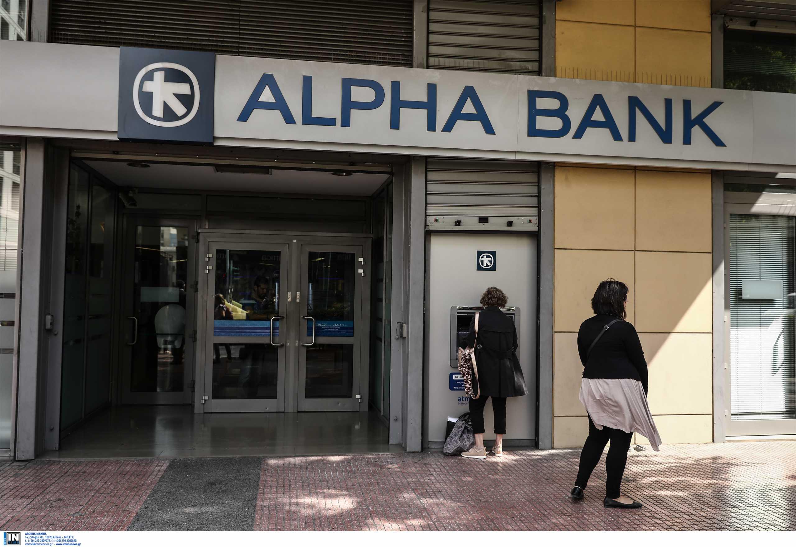 Εργαζόμενοι Alpha Bank προς διοίκηση: Απομονώστε τους αρνητές του εμβολιασμού