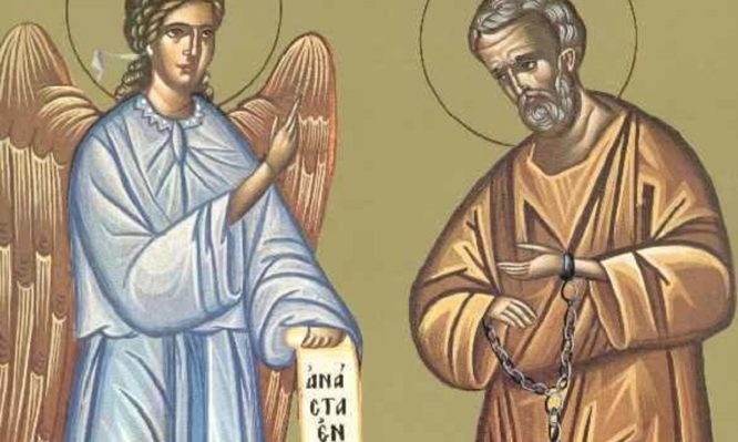 Προσκύνηση της Τιμίας Αλυσίδας του Αγίου Πέτρου – Τί ακριβώς γιορτάζουμε σήμερα;