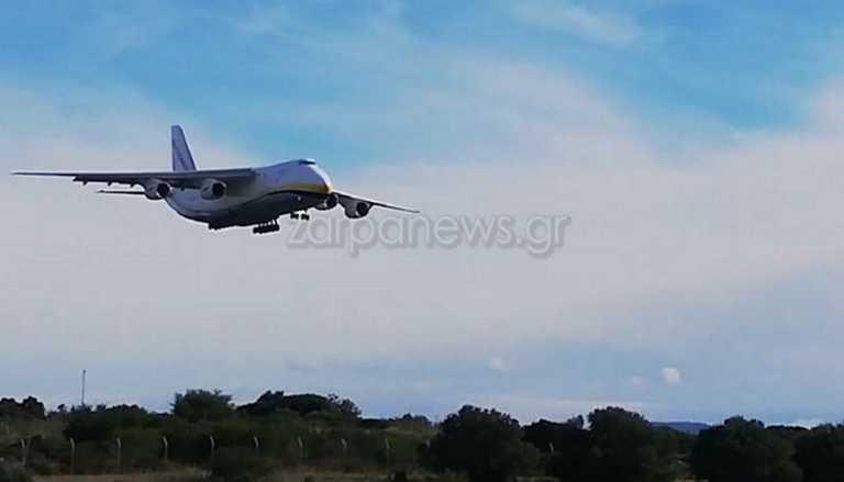 Στα Χανιά το θηριώδες Antonov 124 – Εντυπωσιακά πλάνα με τον γίγαντα των αιθέρων