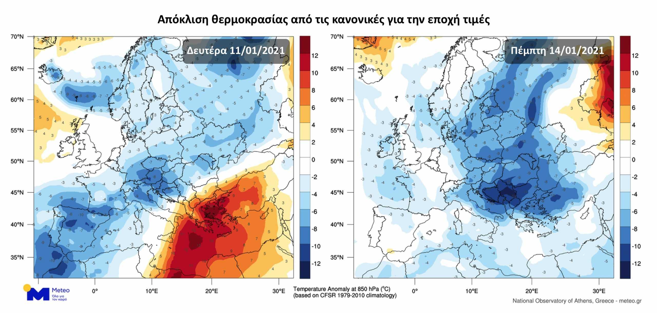 Καιρός: Τρεις εποχές σε μια εβδομάδα – Πότε θα χιονίσει στην Αττική