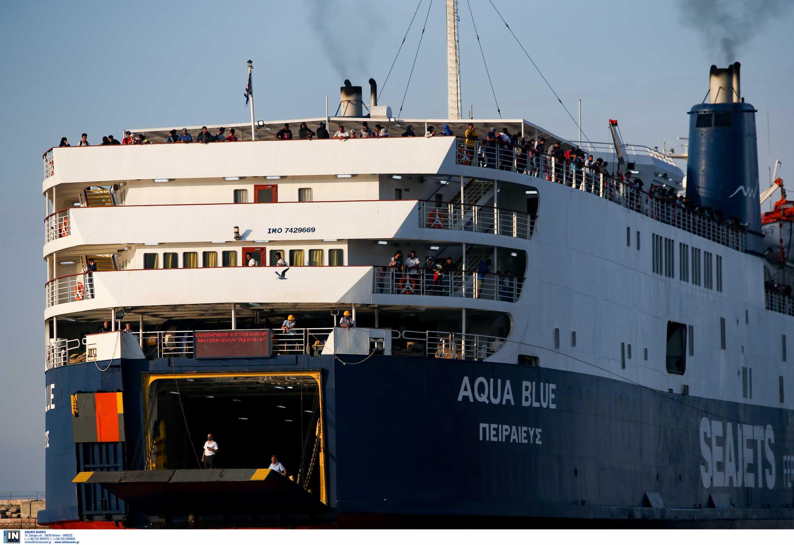 """Λήμνος: Ταξιδεύει χωρίς επιβάτες για Λαύριο το πλοίο """"Aqua Blue"""" που παρουσίασε μηχανική βλάβη"""