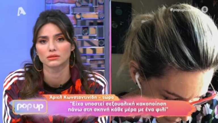 """Κατέρρευσε η Άριελ Κωνσταντινίδη για τη σεξουαλική κακοποίηση: """"Ήθελε να με ξεφτιλίσει πριν την παράσταση""""!"""