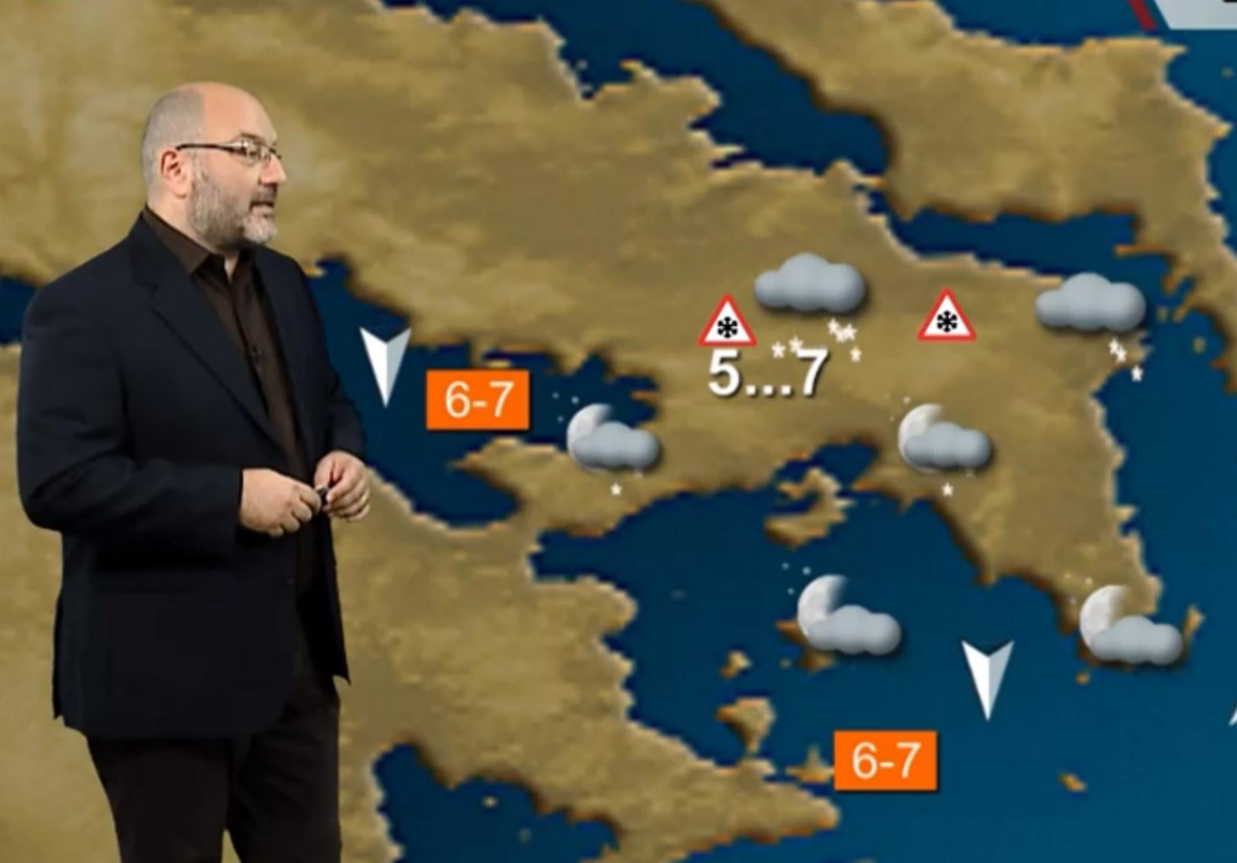 Καιρός Αρναούτολου: Που και πότε θα χιονίσει σε Αθήνα και Θεσσαλονίκη