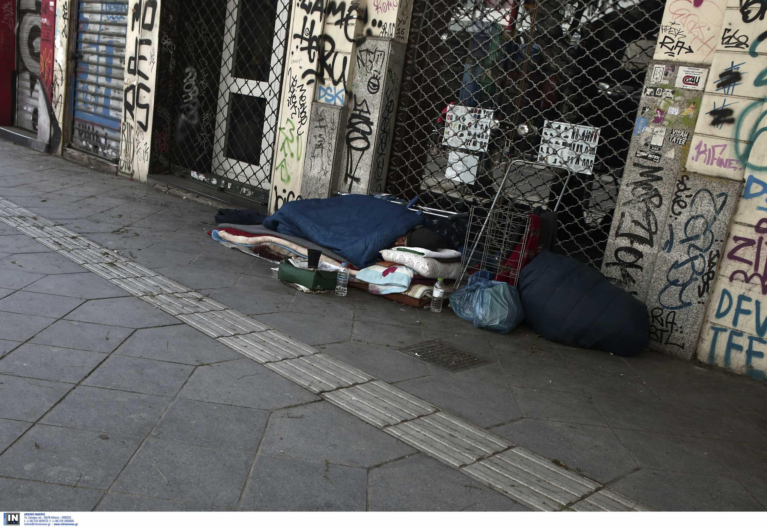 Καιρός – Κακοκαιρία Μήδεια: Θερμαινόμενες αίθουσες από το Δήμο Αθηναίων