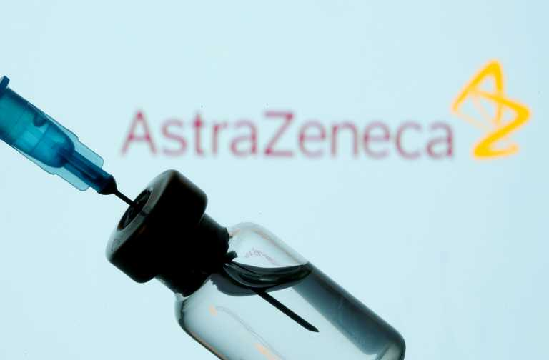 Η Astra Zeneca αποχώρησε από τις συνομιλίες με την Κομισιόν