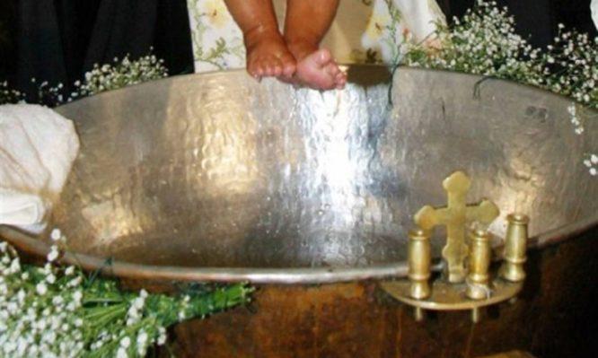 Σε τίδιαφέρουν ονοματοδοσία και βάπτιση;