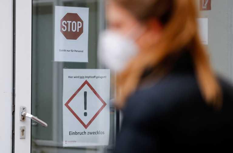 Κορονοϊός: Νοσοκομείο στο Βερολίνο σε καραντίνα, 20 ασθενείς και προσωπικό θετικοί στο μεταλλαγμένο στέλεχος