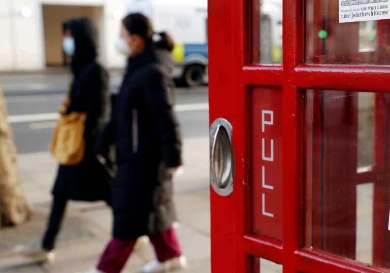 Βρετανία: Μάρτιο θα αρχίσει η χαλάρωση του lockdown