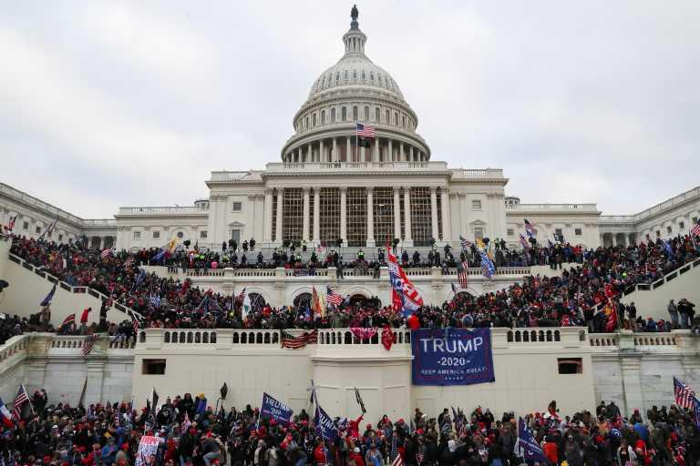 ΗΠΑ: Έρευνα σε διάφορα υπουργεία μετά την εισβολή στο Καπιτώλιο