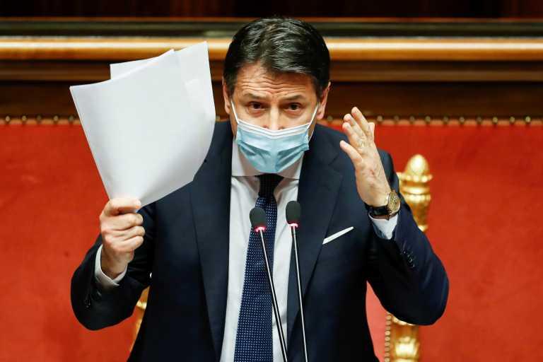 Παραιτήθηκε ο Τζουζέπε Κόντε: Η Ιταλία σε κρίση ξανά
