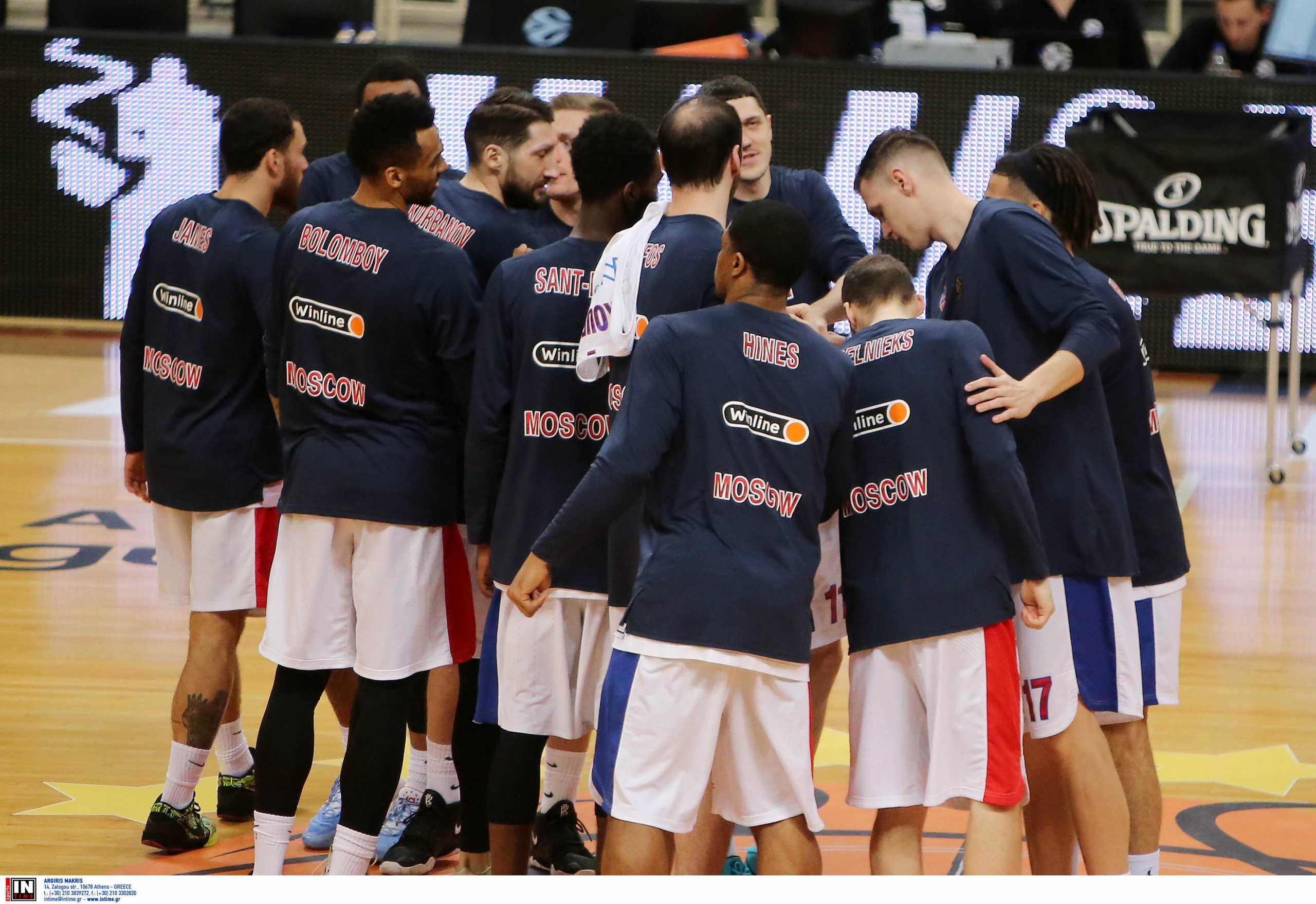 Euroleague: Η Μπασκόνια σταμάτησε την ΤΣΣΚΑ Μόσκας! Πήρε την ισπανική «μονομαχία» η Μπαρτσελόνα (videos)