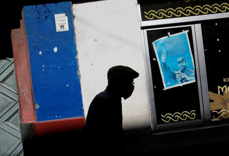 Στη δίνη του κορονοϊού η Κούβα: Πάνω από 650 κρούσματα σε 24 ώρες