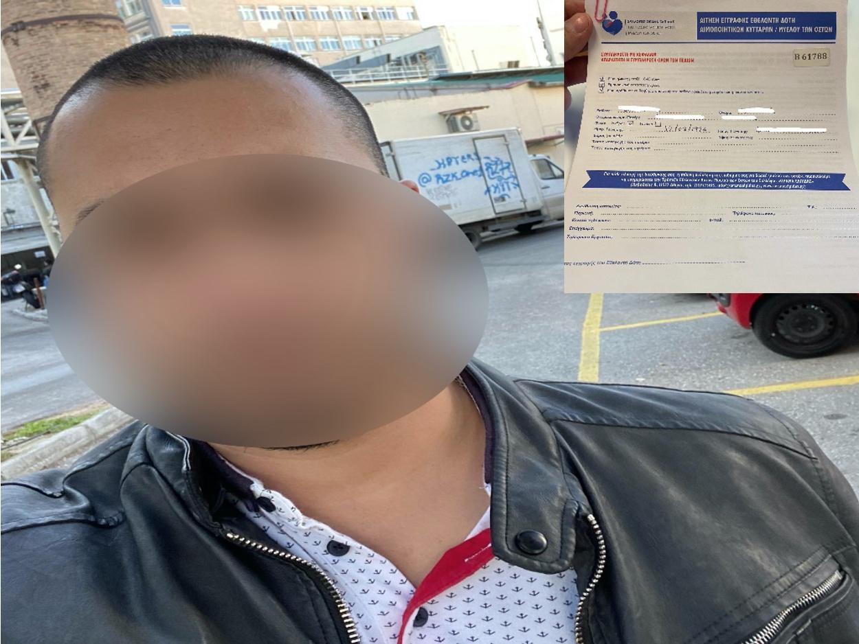 Αμάρυνθος: Τετραπληγία διέγνωσαν οι γιατροί στον 24χρονο που έπεσε για τον σταυρό
