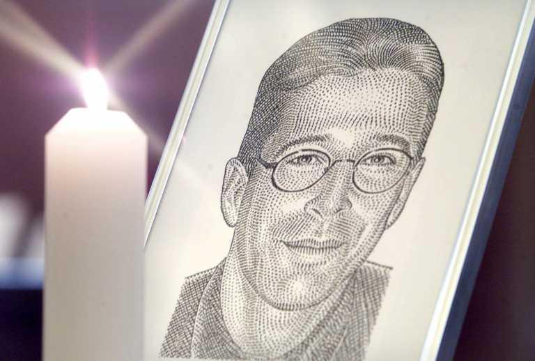 Ένα βήμα από την αποφυλάκιση ο καταδικασμένος για τον αποκεφαλισμό του Ντάνιελ Περλ