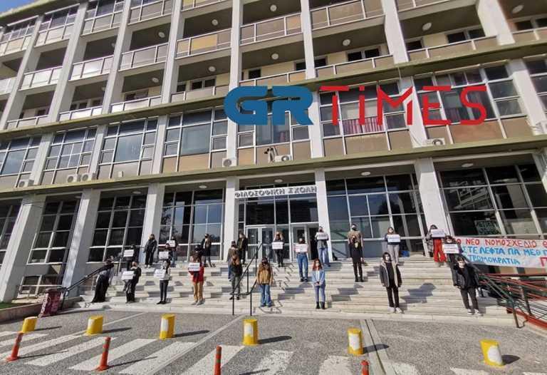 Θεσσαλονίκη – Διαμαρτυρία φοιτητών για τη βία κατά των γυναικών: «Σπάμε τη σιωπή» (pics, vids)