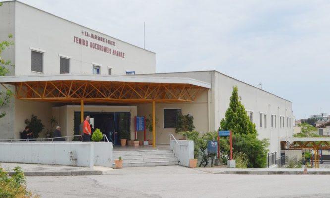 Νοσοκομείο Δράμας: Αποχαιρέτησαν με συγκίνηση τους 16 εθελοντές υγειονομικούς από την Αθήνα